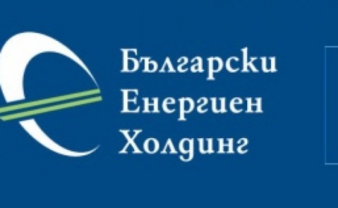 Bulgaria: Bulgarian Energy Holding To Select 5 Banks to Service its Activity