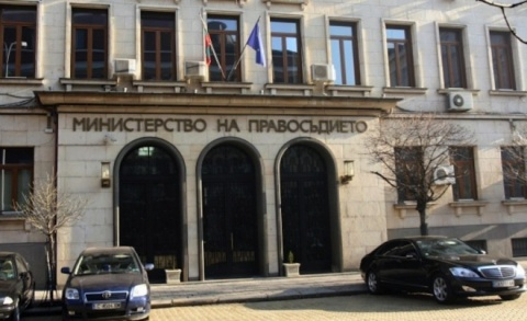New Penal Code Approved by Bulgarian Govt: New Penal Code Approved by Bulgarian Govt