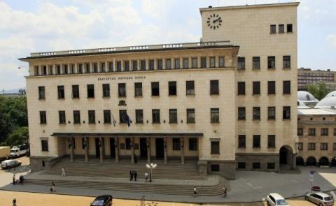 Bulgaria: Bulgaria's FDI in Jan-Nov 2013 at EUR 1.226 M