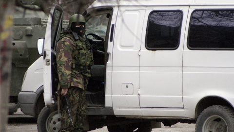 Bulgaria: Makhachkala Explosions in Russia No Terror Act