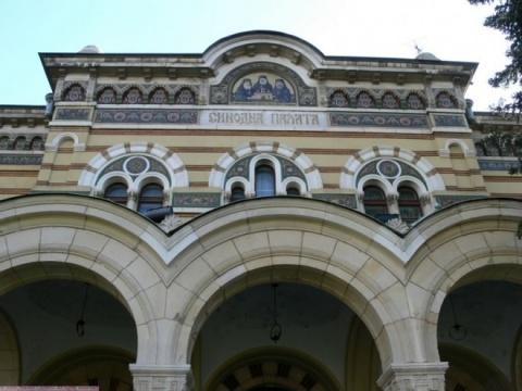 Serafim Elected Bulgaria's New Nevrokop Metropolitan: Serafim Elected Bulgaria's New Nevrokop Metropolitan