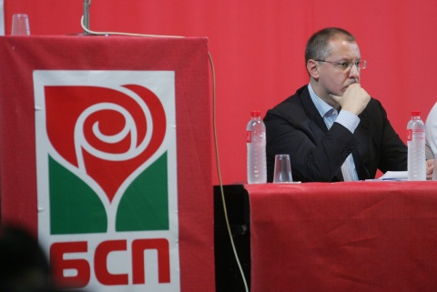 Bulgarian Socialists Hold Summit after Alternative Left-Wing Rise: Bulgarian Socialists Hold Summit after Alternative Left-Wing Rise