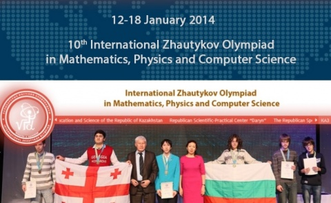 Bulgaria: Bright Bulgarian Youngsters Receive International Recognition