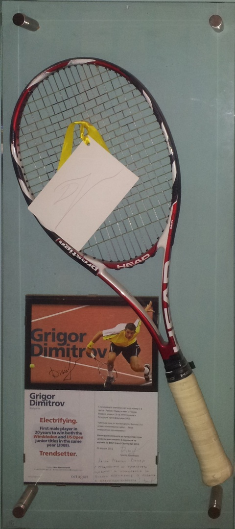 Bulgaria: Grigor Dimitrov's Victorious Racket Kept in Maxim Behar's Office