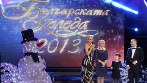Bulgaria: 'Bulgarian Christmas' Charity Raised BGN 1.87 M