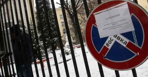 Bulgaria: Bulgaria's Former PM Boyko Borisov Supports Students' Protest