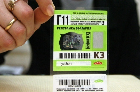 Bulgaria: Bulgaria's 2013 Road Vignette Stickers Expire