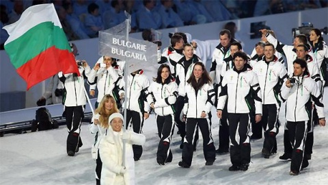 Bulgaria: Sochi Olympics 2014: A Look at Bulgaria's Athletes