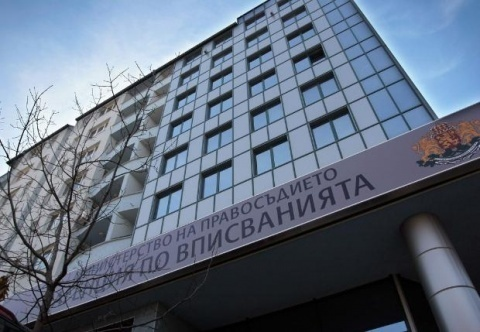 Bulgaria Lowers Business Registration Fees: Bulgaria Lowers Business Registration Fees
