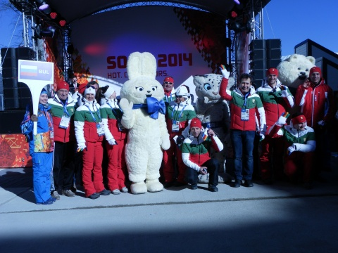 Bulgaria: Bulgarian Flag Raised in Sochi Olympic Village