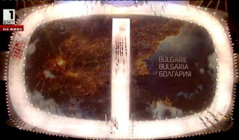 Bulgaria: Sochi Parade of Nations Map Stirs Confusion in Bulgaria