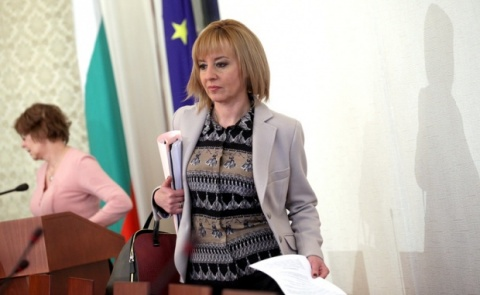 Bulgarian Parliament Faces Heated Voting Rules Debates: Bulgarian Parliament Faces Heated Voting Rules Debates