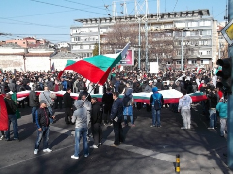 Bulgaria: 4 Sentenced after Bulgaria Mosque Attack