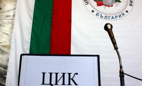 Bulgaria: Bulgarian Parliament Approves Prepaid Electoral Media Campaigns