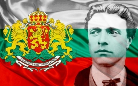 Bulgaria: Bulgaria Commemorates Death of National Hero Vasil Levski