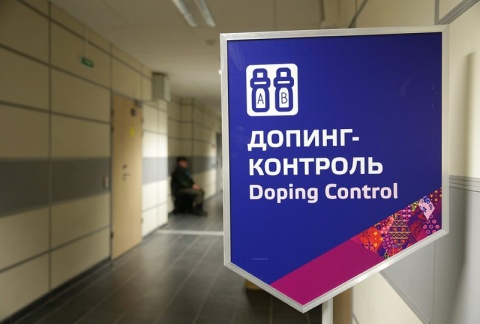 Bulgaria: German Athlete First to Fail Drug Test at Sochi Olympics