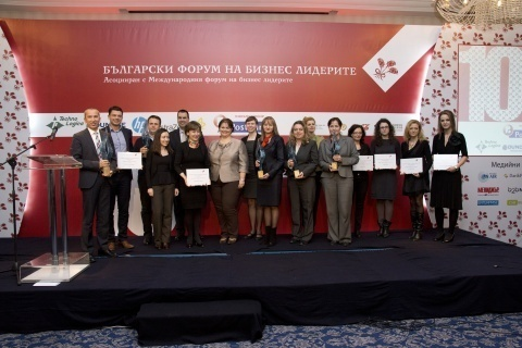 Bulgaria: BBLF Responsible Business Awards to be Presented Tuesday