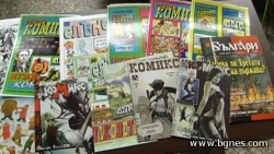 Ruse, Comics Museum To Open In Bulgaria's Ruse