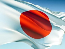 Bulgaria: Japan Preparing Economic Aid for Ukraine