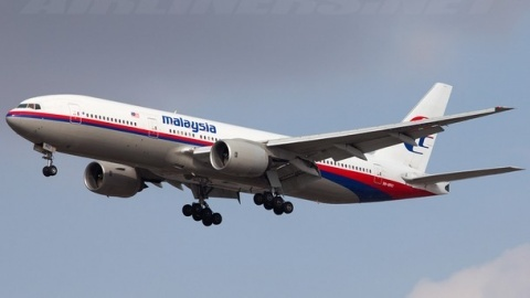 Bulgaria: Missing Malaysian Plane Tracked Off Western Coast – Report