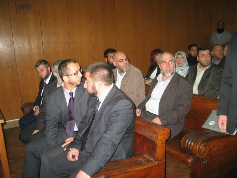 Bulgaria: Bulgaria's Court Finds 13 Imams Guilty