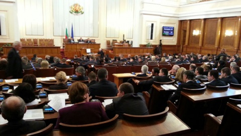 Bulgaria: Bulgarian MPs Adopt Incentives for Small, Rooftop Power Plants