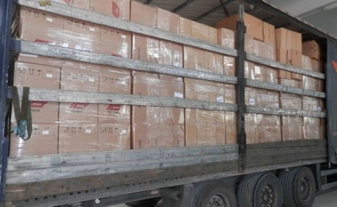 Bulgaria: 560kg of Marijuana Intercepted at Bulgaria's Ilinden Border Crossing