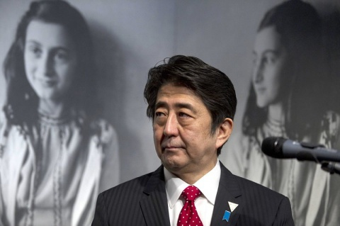Bulgaria: Japanese PM Visited Anne Frank House