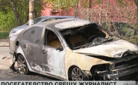 Bulgaria: BTV: Attack on Journalist is Threat to Whole Society