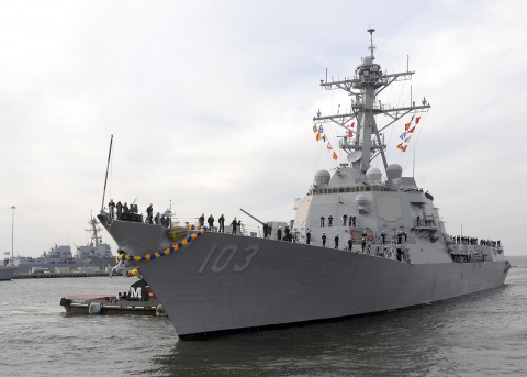 Bulgaria: US Navy Extends USS Truxtun Mission In Black Sea