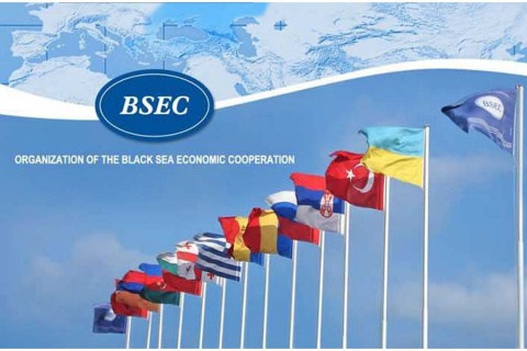 Bulgaria: Bulgaria to Host Expert Meetings within BSEC Presidency