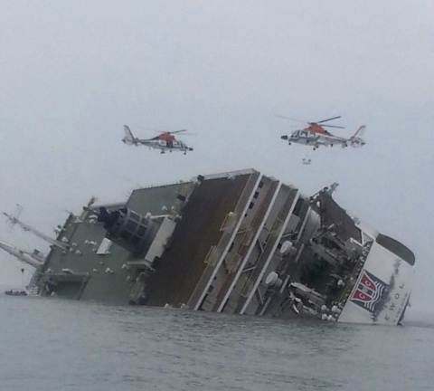 Bulgaria: South Korean Ferry Capsizes, At Least 2 Dead