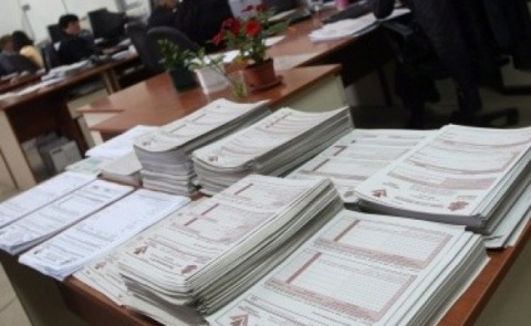 Bulgaria: Some 200,000 Bulgarians Yet to File Tax Declarations - NRA