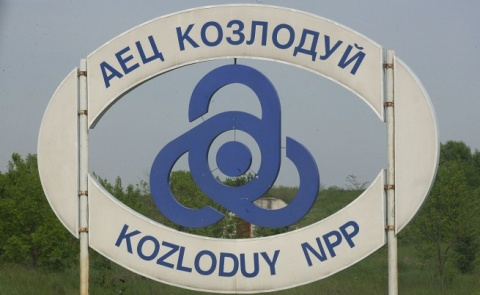 Bulgaria: Unit 5 of Bulgaria's Kozloduy NPP Stopped for Annual Overhaul