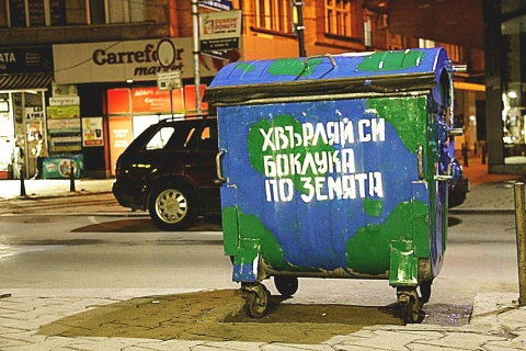 Bulgaria: Sofia Art Provocateurs Paint Garbage Containers for Earth Day