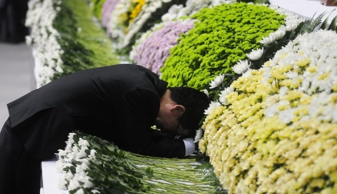 Bulgaria: South Korean Ferry Death Toll Tops 150