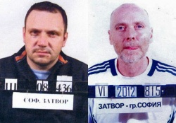 Bulgaria: Two Men Broke Out of Sofia Jail