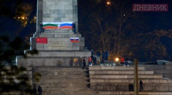 Bulgaria: Soviet Army Monument Reused to Pledge EU, Russia Loyalties
