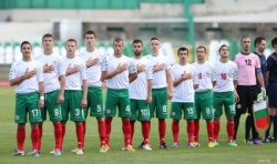 Bulgaria: Bulgaria Qualifies for U-19 European Championships