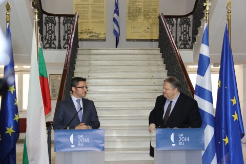 Bulgaria: Foreign Ministers of Bulgaria, Greece Discuss Energy Cooperation