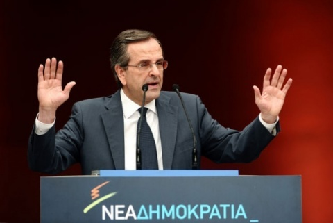 Bulgaria: Greek PM Samaras Proposes Constitutional Changes