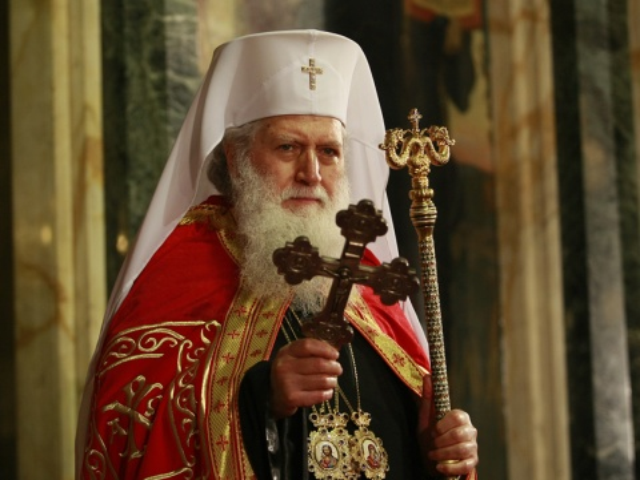 Bulgaria: Bulgaria's Patriarch Neofit To Visit Russia