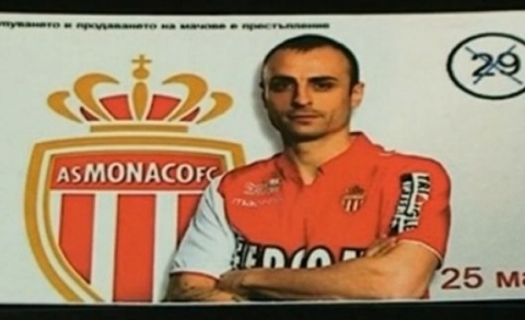 Bulgaria: Dimitar Berbatov Outraged by Election Campaign Flyer