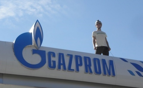 Bulgaria: EU Commission Proposes that Companies Store Gas in Ukraine