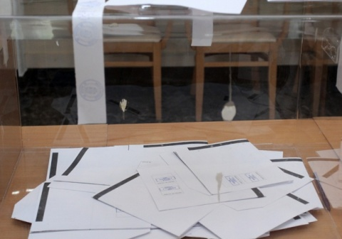 Bulgaria: Low Turnout in Bulgaria's EU Elections, Vote-Buying Schemes Revealed