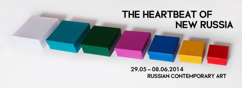 "Bulgaria: ""The Heartbeat of New Russia"" Festival Starts Today in Sofia"
