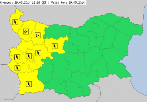 Bulgaria: Code Yellow for Dangerous Weather Declared in Western Bulgaria