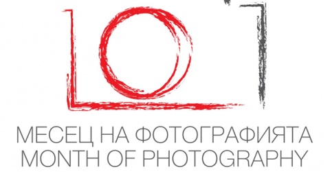 Bulgaria: Over 60 Exhibitions Scheduled in Bulgaria's Month of Photography