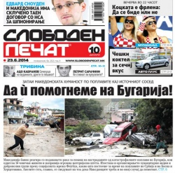 Bulgaria: Macedonian Media Urge Aid for Flood-Stricken Bulgaria