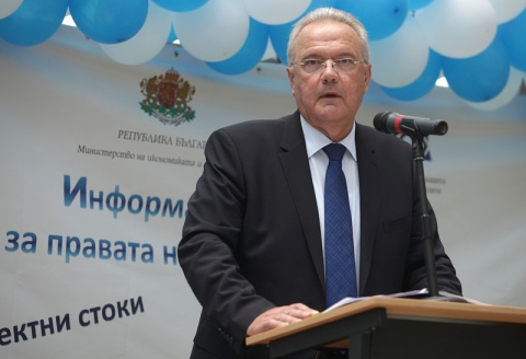 Bulgaria: EU Commissioner Mimica: South Stream Is a Negative Priority for EU